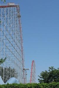 Cedar Point - Galerie 2009